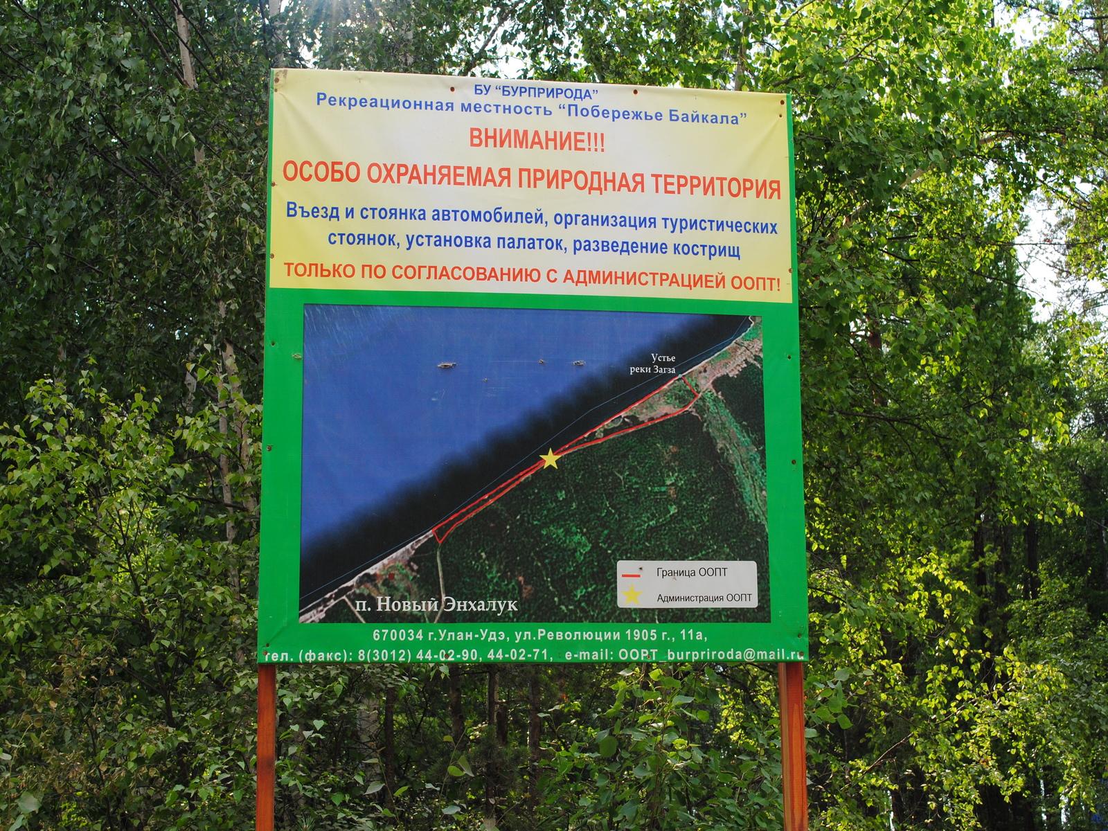 DSC_0050_map_sukhaya