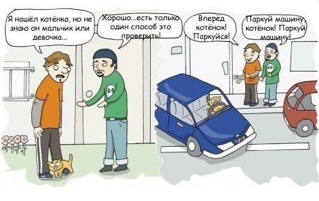 stereo_rus