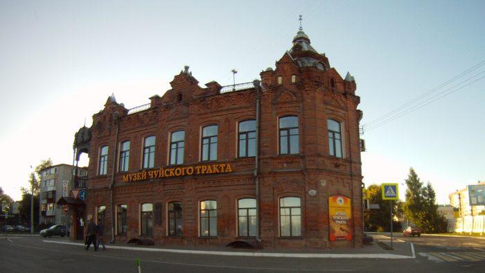 gopr2783_biysk_museum